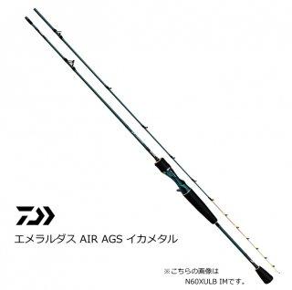 ダイワ エメラルダス AIR AGS イカメタル K60LS IM / 船竿