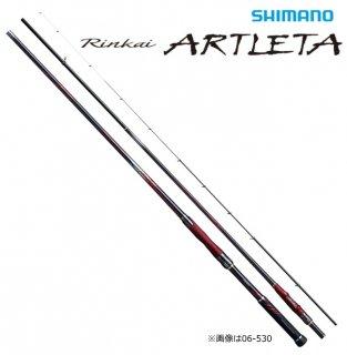 シマノ 19 鱗海 アートレータ 06-530 / 磯竿