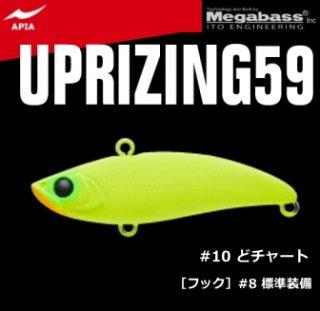 アピア (APIA) アップライジング 59 (#10 どチャート) / ルアー (メール便可)