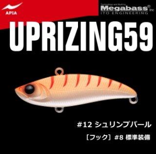 アピア (APIA) アップライジング 59 (#12 シュリンプパール) / ルアー (メール便可)