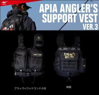 アピア アングラーズサポートベスト Ver.3 ブラック×ウッドランドカモ フリーサイズ / 救命具