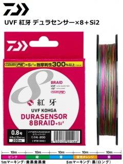 ダイワ UVF 紅牙 デュラセンサーX8+Si2 21lb(1.2号) 200m / PEライン (メール便可)