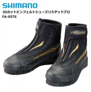 シマノ 3Dカットピンフェルトシューズ リミテッドプロ FA-057S (25.0cm) / 鮎タビ 鮎友釣り用品 (送料無料)(お取り寄せ商品)