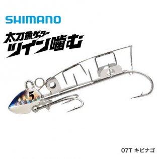 シマノ 太刀魚ゲッター ツイン噛む OO-003L 3号 07T キビナゴ (メール便可)