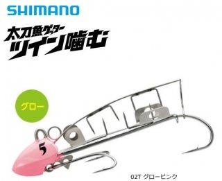 シマノ 太刀魚ゲッター ツイン噛む OO-005L 5号 02T グローピンク (メール便可)