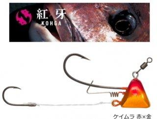 ダイワ 紅牙 タイカブラSSプラスエビロック ケイムラ 赤×金 8号 / 鯛ラバ タイラバ (メール便可)