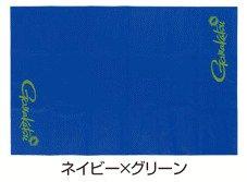 がまかつ マルチベースシートM GM-2436 ネイビー×グリーン (お取り寄せ商品)