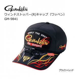 がまかつ ウィンドストッパー(R) キャップ (ワッペン) GM-9841 ブラック×レッド Lサイズ / 帽子 (お取り寄せ商品)