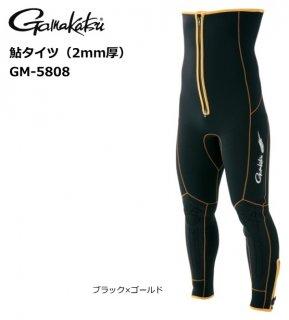 がまかつ 鮎タイツ (2mm厚) GM-5808 ブラック×ゴールド LLサイズ / 鮎友釣り用品 (お取り寄せ商品) (送料無料)
