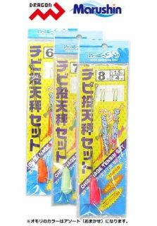 マルシン漁具 チビ投天秤セット オモリ 6号 (道糸3号 ハリス1号) / 投げ釣り仕掛け (メール便可)