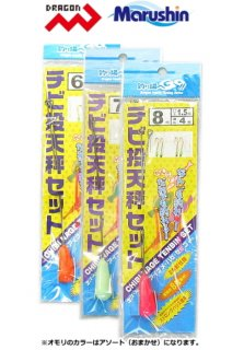 マルシン漁具 チビ投天秤セット オモリ 12号 (道糸6号 ハリス3号) / 投げ釣り仕掛け (メール便可)