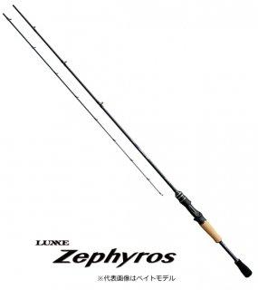 がまかつ ラグゼ ゼフィロス (スピニングモデル) S610L-solid.F / バスロッド (SP) (大型商品 代引不可) (お取り寄せ商品)