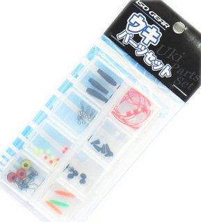 イソギア (ISO GEAR) ウキパーツセット KP-407 / 磯釣り 仕掛け SALE10 (メール便可) 【本店特別価格】