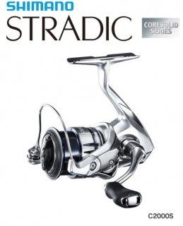 シマノ 19 ストラディック C2000S / スピニングリール (送料無料)