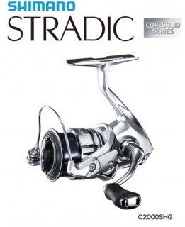 シマノ 19 ストラディック C2000SHG / スピニングリール (送料無料)