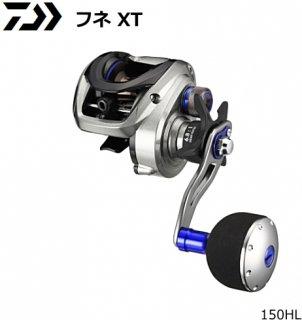 ダイワ 19 フネ XT 150HL (左ハンドル) / 両軸リール 【本店特別価格】