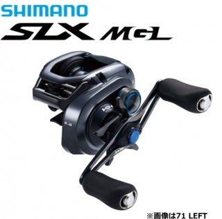 シマノ 19 SLX MGL 71HG LEFT (左ハンドル) / ベイトリール (送料無料)(お取り寄せ商品)