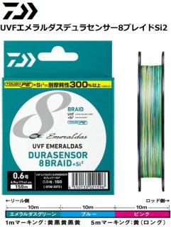 ダイワ UVFエメラルダスデュラセンサー8ブレイドSi2 0.4号-150m / PEライン (メール便可)
