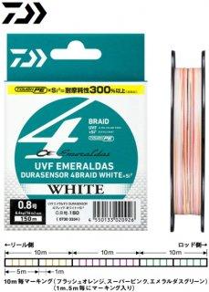 ダイワ UVFエメラルダスデュラセンサー4ブレイドホワイトSi2 0.8号-100m / PEライン (メール便可)