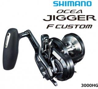 シマノ 19 オシアジガー F カスタム 3000HG (右ハンドル) / 両軸リール (送料無料)