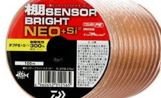 ダイワ UVF 棚センサーブライトNEO+Si2 12号 1400m 連結 / PEライン (送料無料)(お取り寄せ商品)