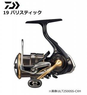 【数量限定セール】 ダイワ 19 バリスティック LT2500S-XH / スピニングリール 【送料無料】