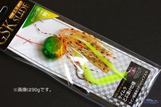マルシン漁具 ハイドラ GSKスライド グリーンゴールド 75g / 鯛ラバ (メール便可) / SALE10