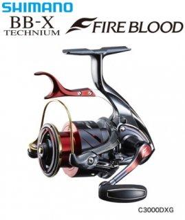 シマノ 19 BB-X テクニウム ファイアブラッド C3000DXG / レバーブレーキ付きリール (送料無料)