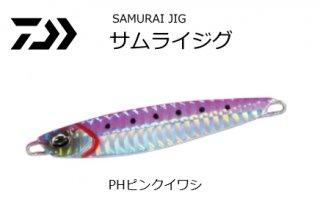 ダイワ サムライジグ 50g #PHピンクイワシ / メタルジグ (メール便可)