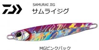ダイワ サムライジグ 50g #MGピンクバック / メタルジグ (メール便可)