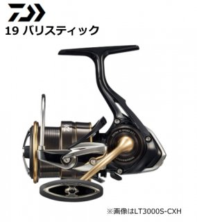 【数量限定セール】 ダイワ 19 バリスティック LT3000S-CXH / スピニングリール 【送料無料】