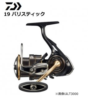 【数量限定セール】 ダイワ 19 バリスティック LT4000-C / スピニングリール 【送料無料】