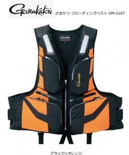 がまかつ フローティングベスト GM-2187 ブラック×オレンジ 3Lサイズ (お取り寄せ商品) (送料無料)