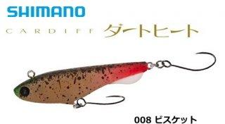 シマノ カーディフ ダートヒート 46S TR-246Q 008 ビスケット / トラウト ルアー (メール便可)