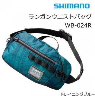 シマノ ランガンウエストバッグ WB-024R ドレイニングブルー Sサイズ