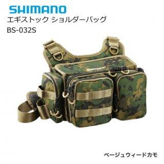 シマノ エギストック ショルダーバッグ BS-032S  ベージュウィードカモ