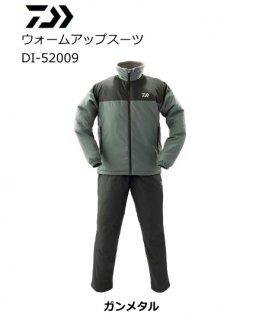 【冬物セール 50%OFF】 ダイワ DI-52009 ウォームアップスーツ ガンメタル 3XL【4L】サイズ 【送料無料】