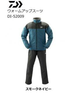 【冬物セール 50%OFF】 ダイワ DI-52009 ウォームアップスーツ スモークネイビー 2XL【3L】サイズ 【送料無料】