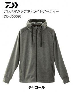 【冬物セール 50%OFF】 ダイワ DE-86009J ブレスマジック【R】 ライトフーディー チャコール 2XL【3L】サイズ