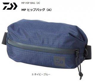 ダイワ MP ヒップバッグ (A) ネイビーブルー Sサイズ