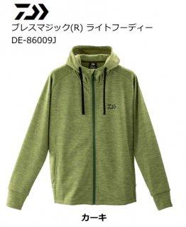 【冬物セール 50%OFF】 ダイワ DE-86009J ブレスマジック【R】 ライトフーディー カーキ XL【LL】サイズ
