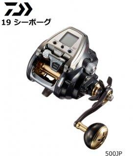 ダイワ 19 シーボーグ 500JP / 電動リール (送料無料)(お取り寄せ商品)