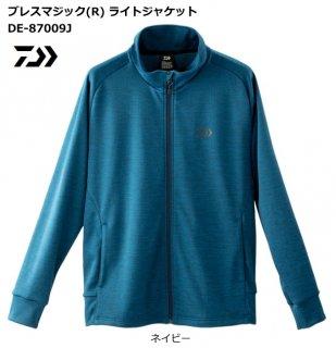 【冬物セール 50%OFF】 ダイワ ブレスマジック【R】 ライトジャケット DE-87009J ネイビー 2XL【3L】サイズ / 防寒ウェア