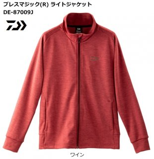 【冬物セール 50%OFF】 ダイワ ブレスマジック【R】 ライトジャケット DE-87009J ワイン Sサイズ / 防寒ウェア