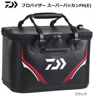 ダイワ プロバイザー スーパーバッカン FH40(E) ブラック