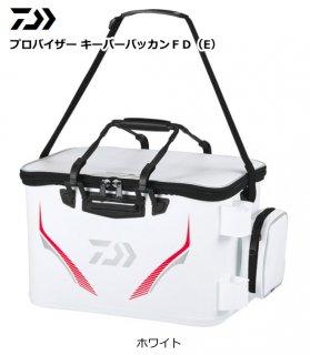 ダイワ プロバイザー キーパーバッカン FD40(E) ホワイト
