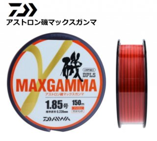 ダイワ 19 アストロン磯マックスガンマ オレンジマーキングエンジ 2号-150m / ライン 道糸