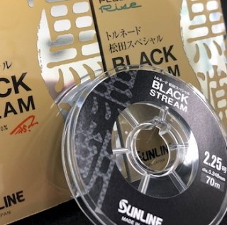 サンライン トルネード 松田スペシャル NEW ブラックストリーム 50m 3.5号 / ハリス (メール便可)