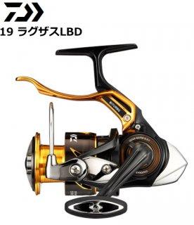 ダイワ 19 ラグザス 2500LBD / レバーブレーキ付きリール (送料無料)