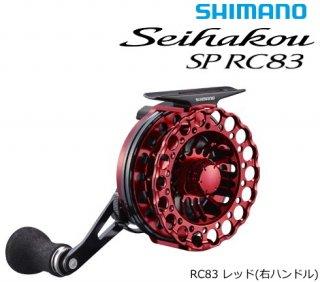 シマノ 19 セイハコウ SP RC83 レッド (右ハンドル) / リール (送料無料)(お取り寄せ商品)